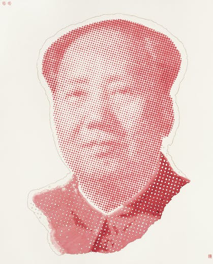 ArtworkNanQiArtAndOnlyRedPortraitOfChairmanMao1494401859