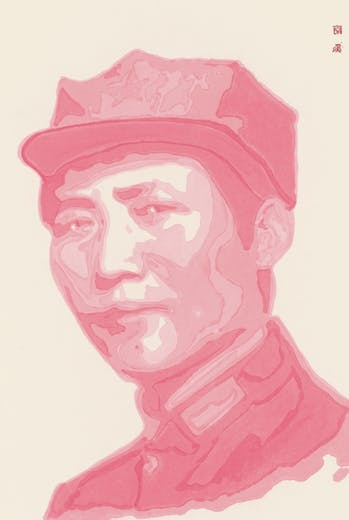 绾㈠啗鑲栧儚A++69x47cm+璁捐壊绾告湰+2014